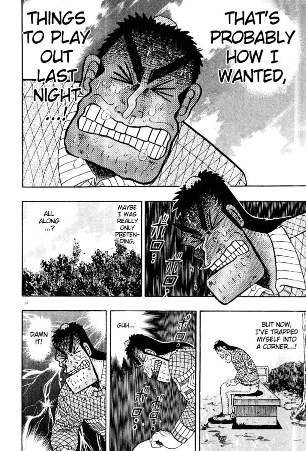 Legend of the Strongest Man Kurosawa v03 p148