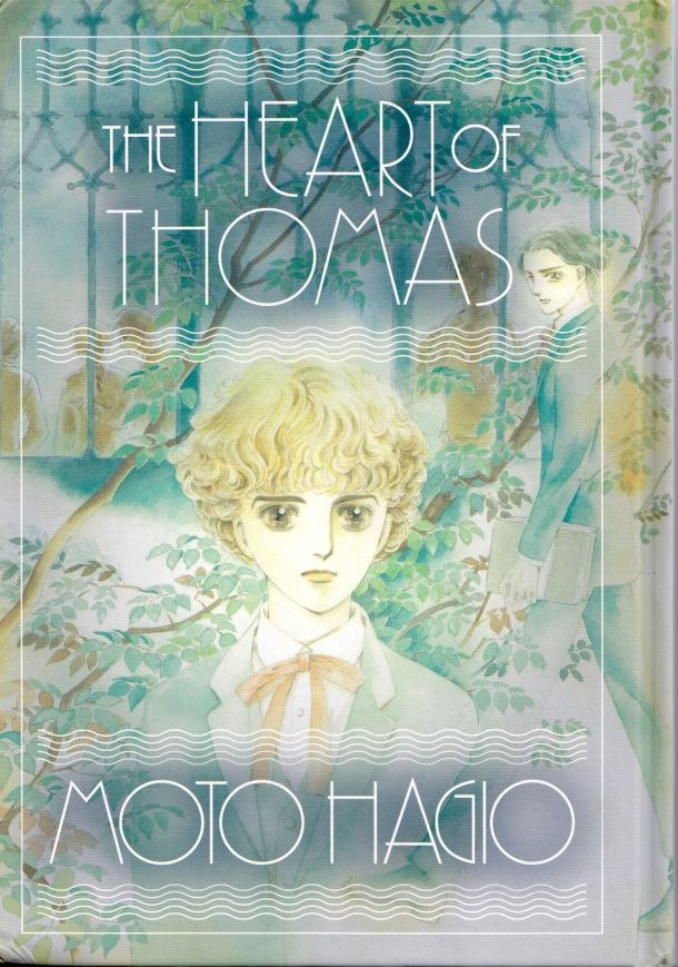 The Heart of Thomas cover