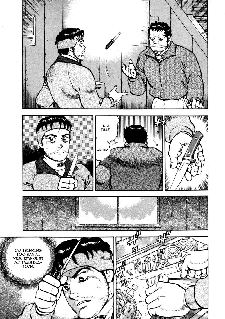 Confession 4