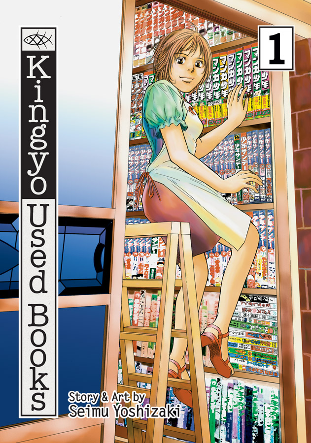 Kingyo Used Books 1 cover