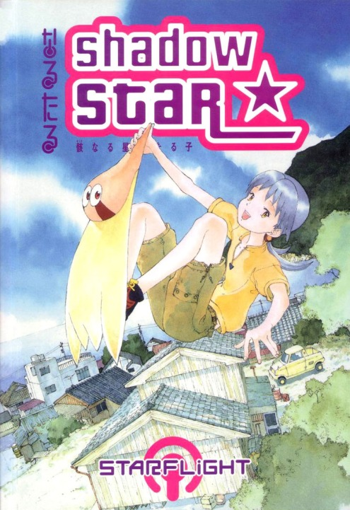 Shadow Star vol 1 - Cover