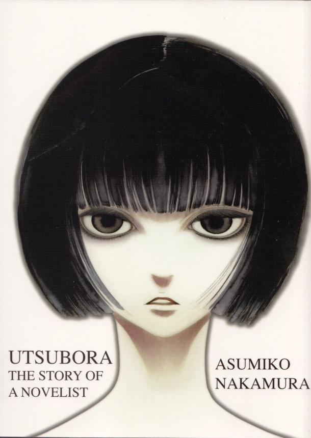 Utsubora cover