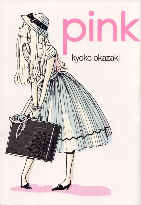 Pink - cover