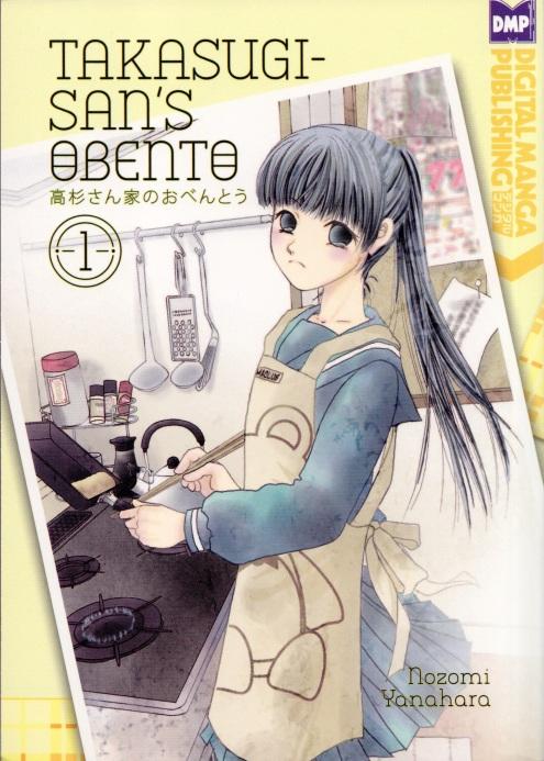 Takasug-san's Obento - Cover