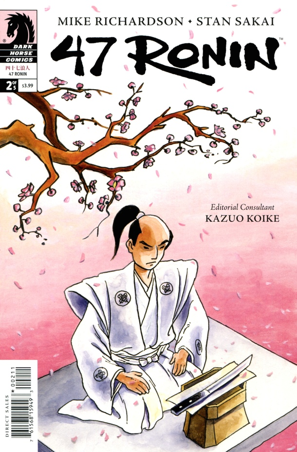 47 Ronin 2 - Cover