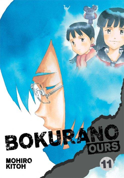 Bokurano 11 - cover