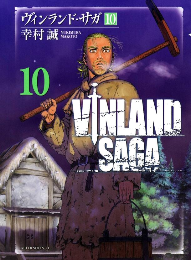 Vinland Saga 10 - cover