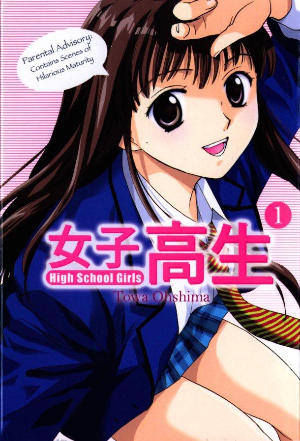 High School Girls -1 - cover