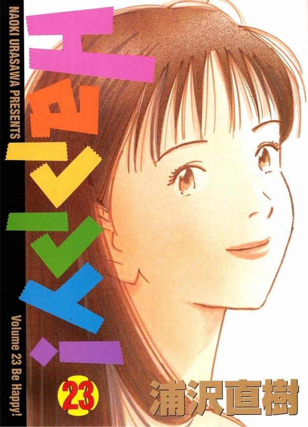 Happy! 23 - cover