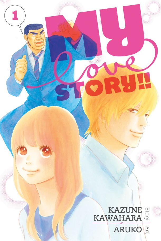 My Love Story!! - cover