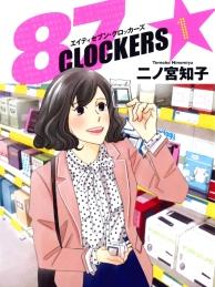 87-clocker-1-cover