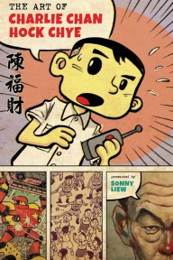 The Art of Charlie Chan Hock Chye-Pantheon - cover