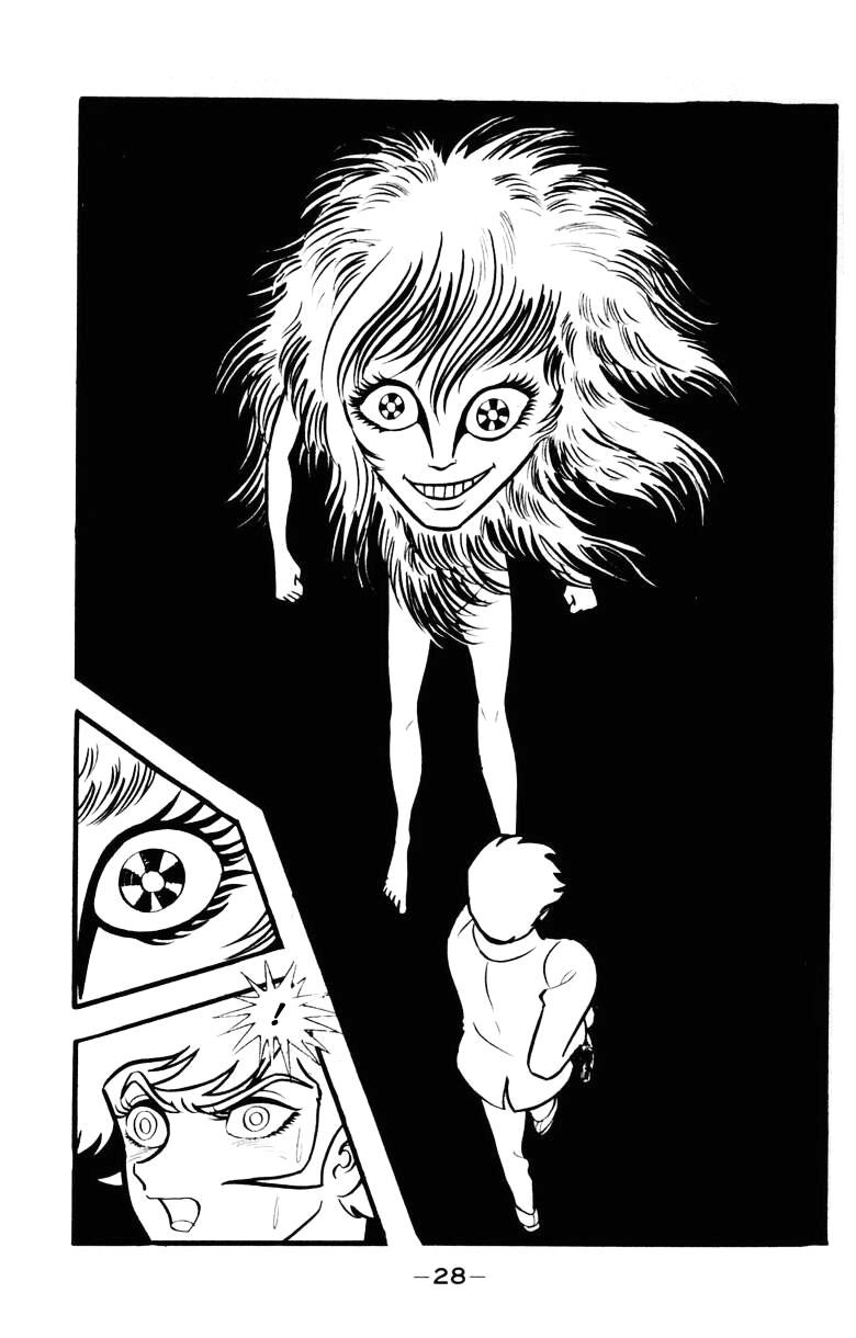 Devilman - Ryo