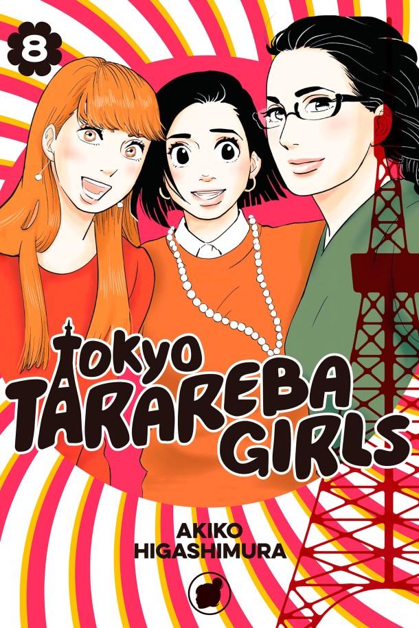 Tokyo Tarareba Girls 8 - cover