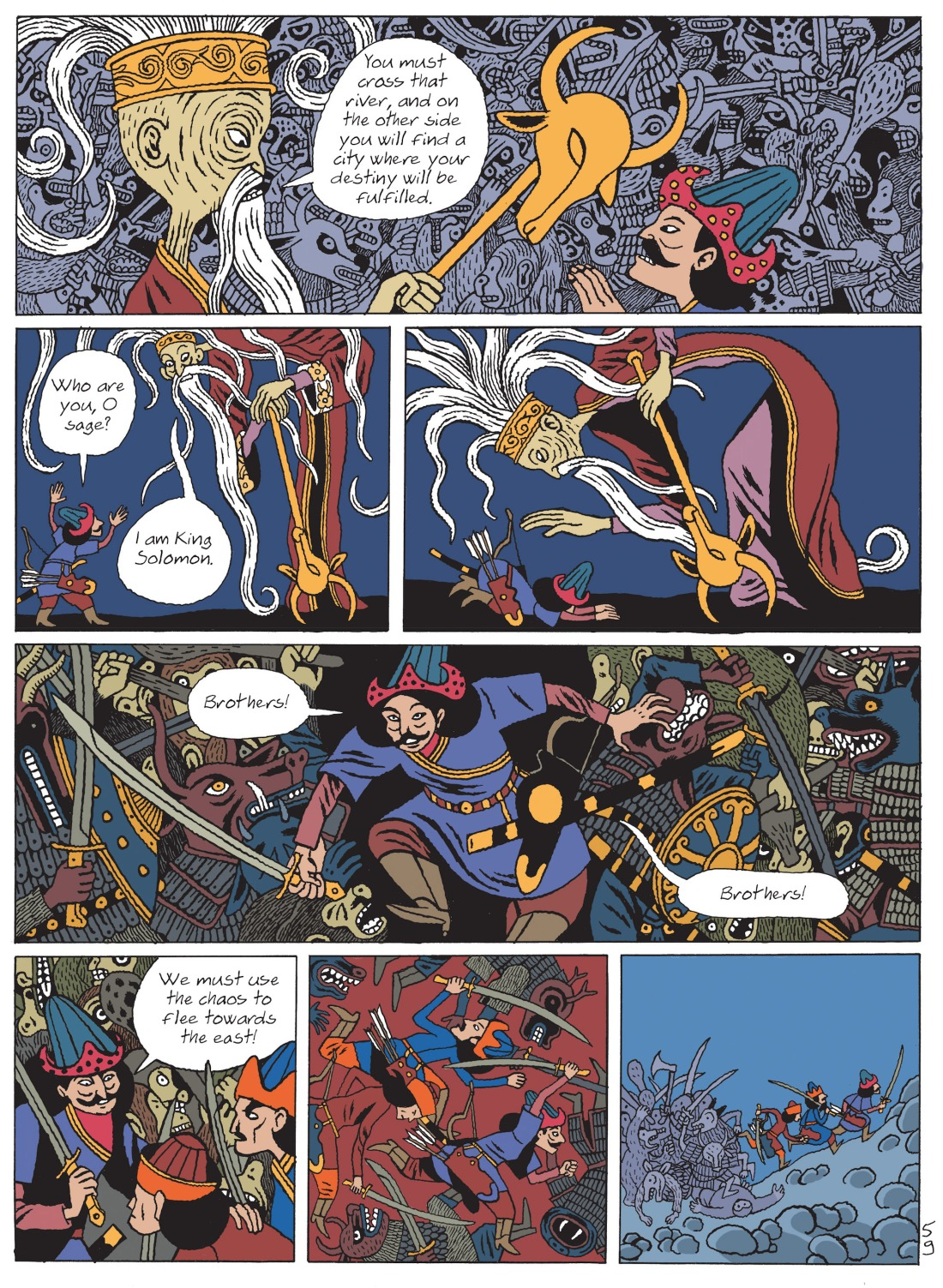 Hasib & the Queen of Serpents - A Tale of a Thousand and One Nights - Salomon